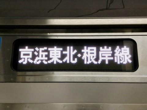 京浜東北・根岸線桜木町_2