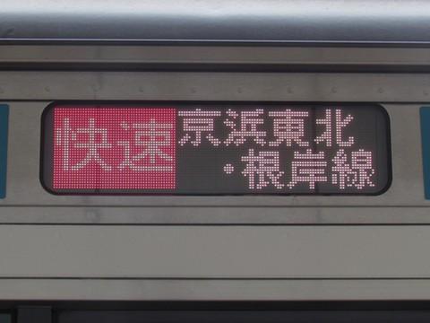 京浜東北・根岸線快速大宮_2