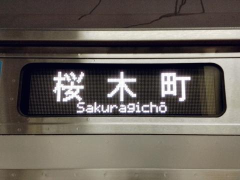 京浜東北・根岸線桜木町_1