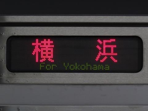 東海道線横浜_1