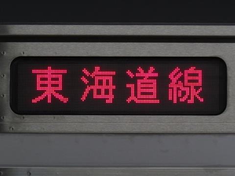 東海道線横浜_2