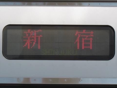 快速急行新宿_1