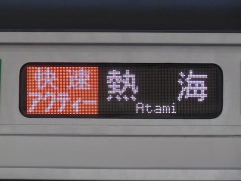 東海道線アクティー熱海_1