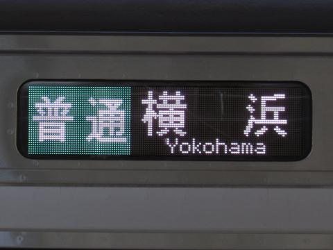 東海道線普通横浜_1
