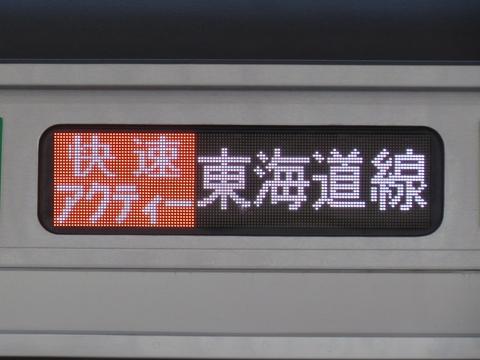 東海道線アクティー熱海_2