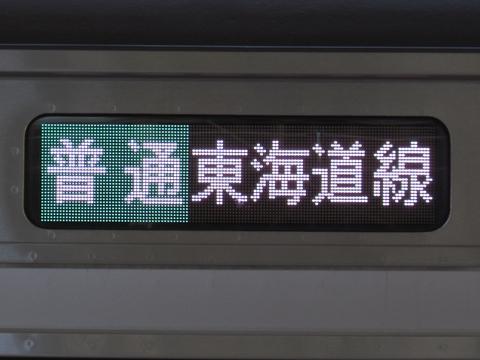 東海道線普通横浜_2