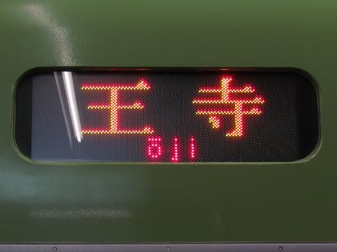 王寺(LED)