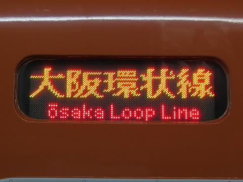 大阪環状線(LED)
