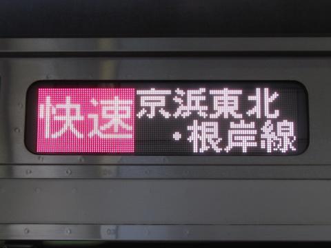 京浜東北・根岸線快速東十条_2