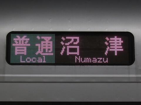 東海道線普通沼津_1