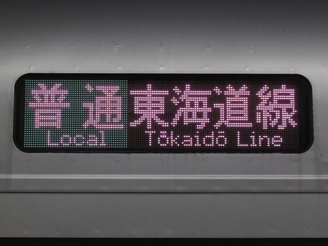 東海道線普通沼津_2