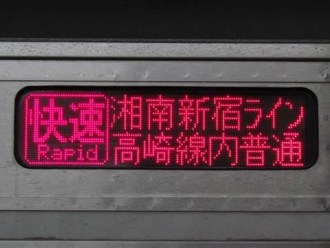 湘南新宿ライン高崎線内普通/新宿経由快速前橋_2