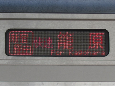 湘南新宿ライン高崎線内普通/新宿経由快速籠原_1