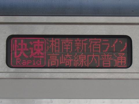 湘南新宿ライン高崎線内普通/新宿経由快速籠原_2