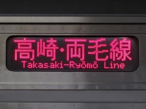 高崎・両毛線/前橋_2