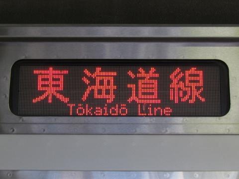 東海道線/熱海_2