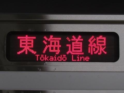 東海道線/国府津_2
