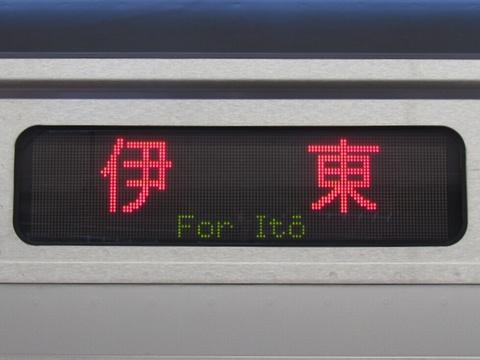 東海道伊東線/伊東_1