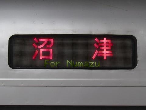 東海道線/沼津_1