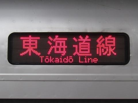 東海道線/沼津_2