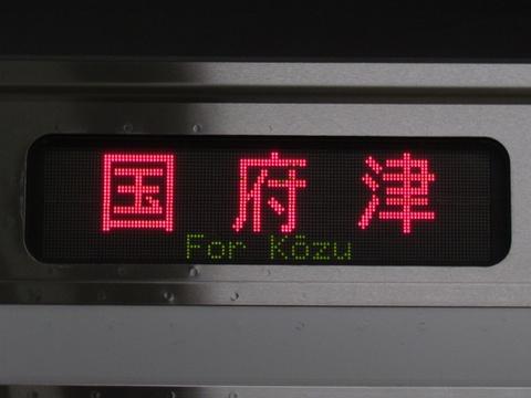 東海道線/国府津_1