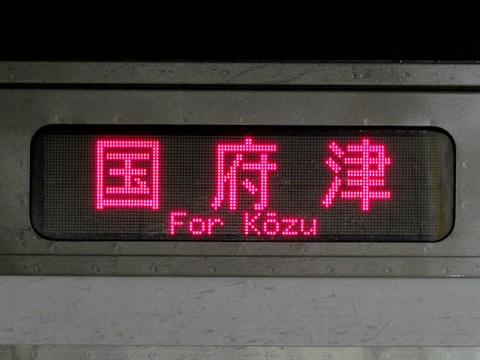 上野東京ライン東海道線直通/国府津_1
