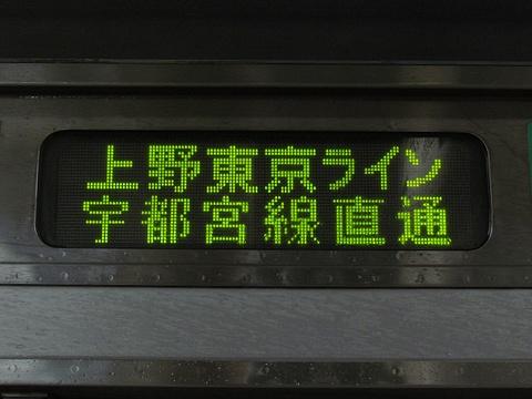 上野東京ライン宇都宮線直通/東京経由宇都宮_2