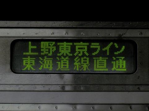 上野東京ライン東海道線直通/熱海_2
