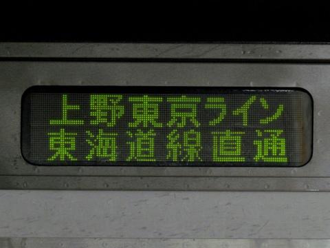 上野東京ライン東海道線直通/国府津_2