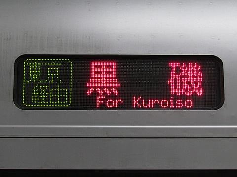 上野東京ライン宇都宮線直通/東京経由黒磯_1