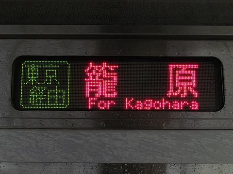 上野東京ライン高崎線直通/東京経由籠原_1