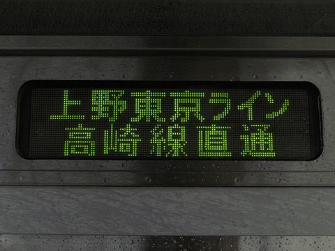 上野東京ライン高崎線直通/東京経由籠原_2