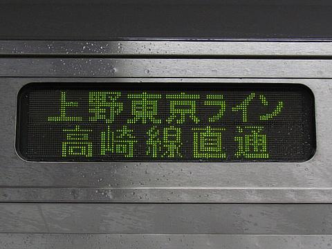上野東京ライン高崎線直通/東京経由高崎_2