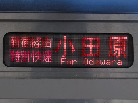 湘南新宿ライン東海道線直通/新宿経由特別快速小田原_1