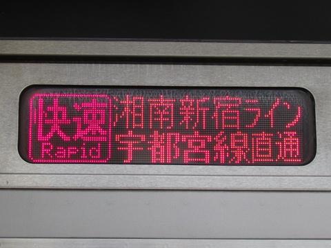 湘南新宿ライン宇都宮線直通/快速宇都宮_2