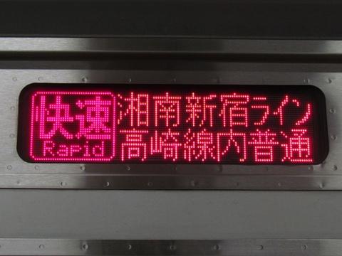 湘南新宿ライン高崎線内普通/新宿経由快速高崎_2