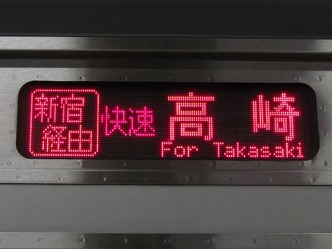 湘南新宿ライン高崎線内普通/新宿経由快速前橋_1