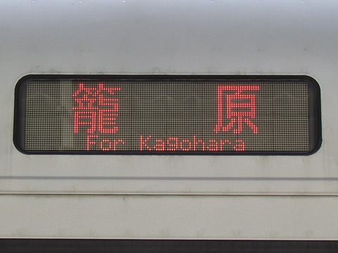 湘南新宿ライン高崎線直通/籠原_1