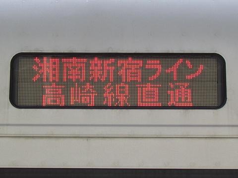 湘南新宿ライン高崎線直通/籠原_2