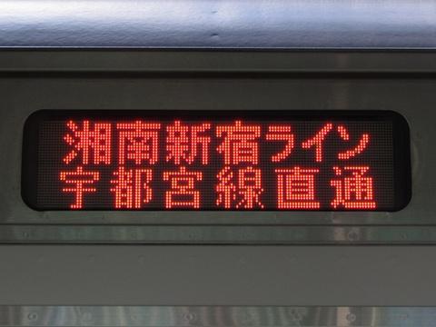 湘南新宿ライン宇都宮線直通/宇都宮_2