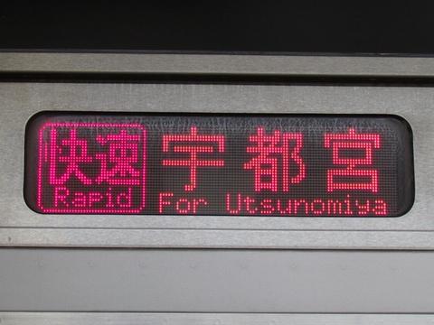 湘南新宿ライン宇都宮線直通/快速宇都宮_1