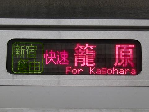 湘南新宿ライン高崎線直通/新宿経由快速籠原_1