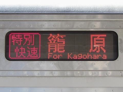 湘南新宿ライン高崎線直通/特別快速籠原_1