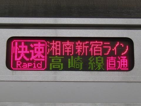 湘南新宿ライン高崎線直通/新宿経由快速籠原_2