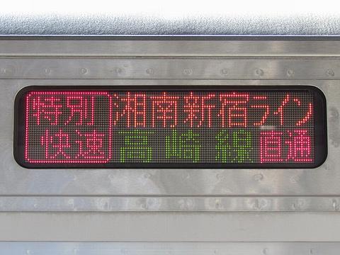 湘南新宿ライン高崎線直通/特別快速籠原_2