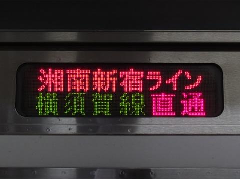 湘南新宿ライン横須賀線直通/逗子_2