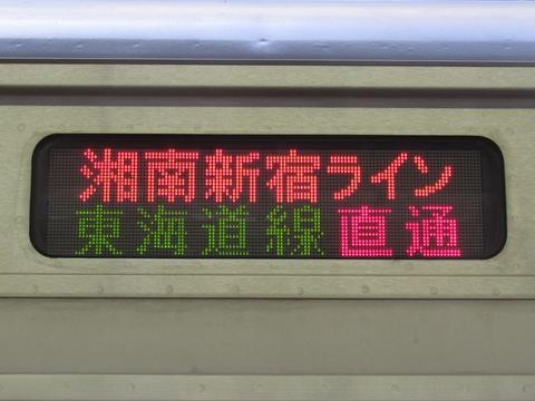 湘南新宿ライン東海道線直通/国府津_2