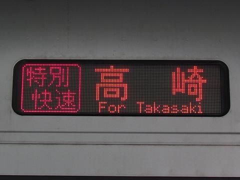 湘南新宿ライン高崎線直通/特別快速高崎_1