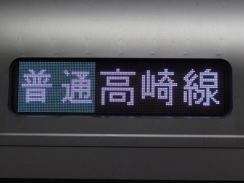 高崎線普通新前橋_2