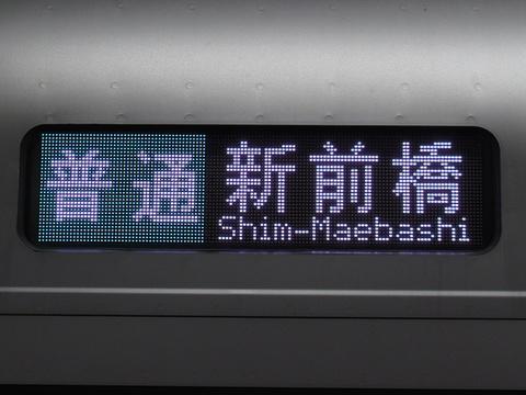高崎線普通新前橋_1